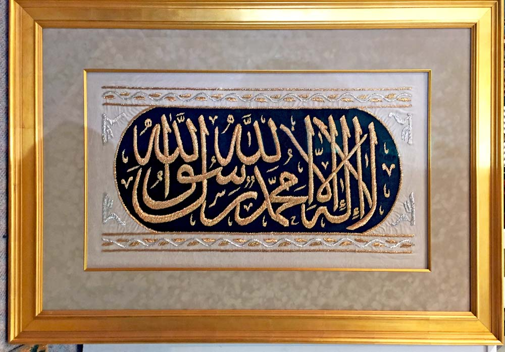 Framed Persian Needlework